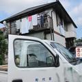 写真: 木間ケ瀬04