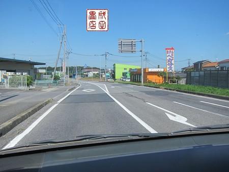木間ケ瀬09