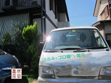 木間ケ瀬10