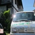 写真: 木間ケ瀬10