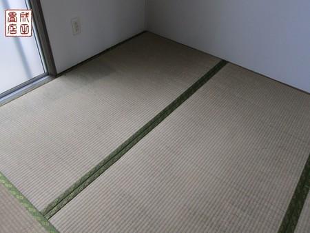 しづか1-108号室03