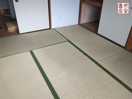 しづか1-108号室08