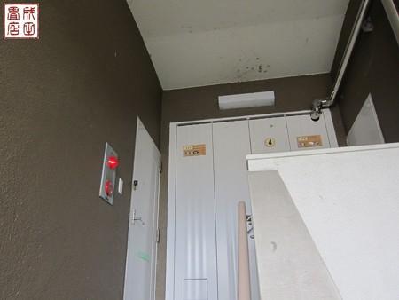 しづか1-409号室01