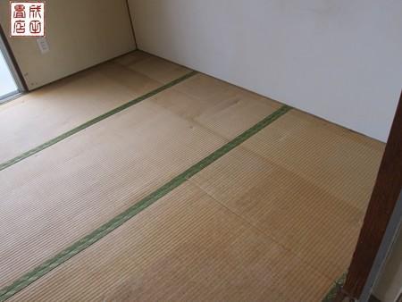 しづか3-208号室03
