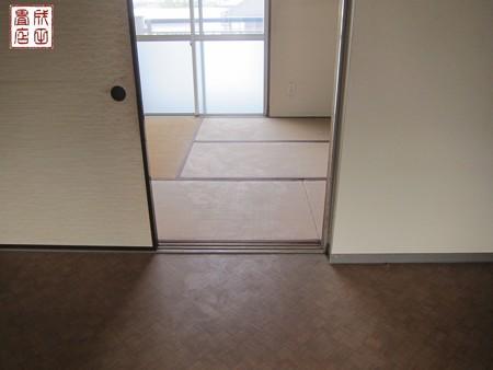 しづか3-302号室02