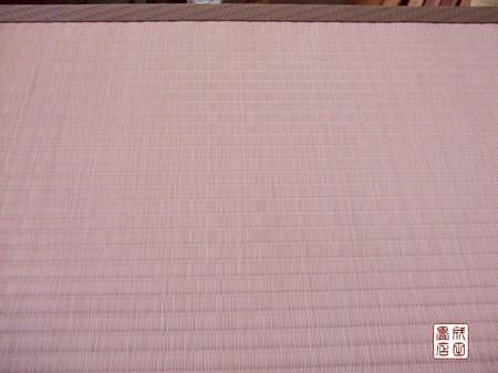 ピンクの畳表04
