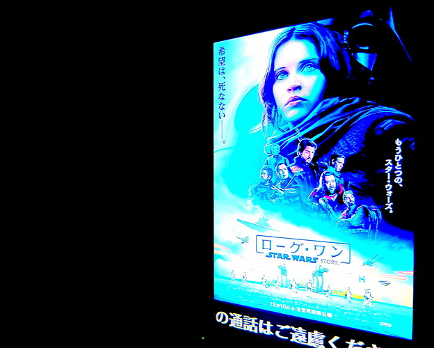 『Rogue One: A Star Wars Story』~♪