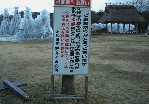 富士の周辺