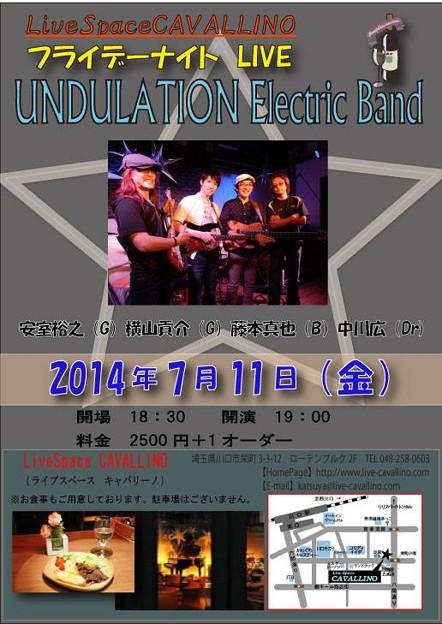 Photos: 20140711