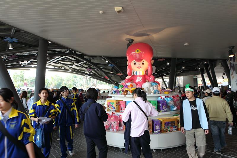 IMG_95582010台北花博_FLORA_EXPO