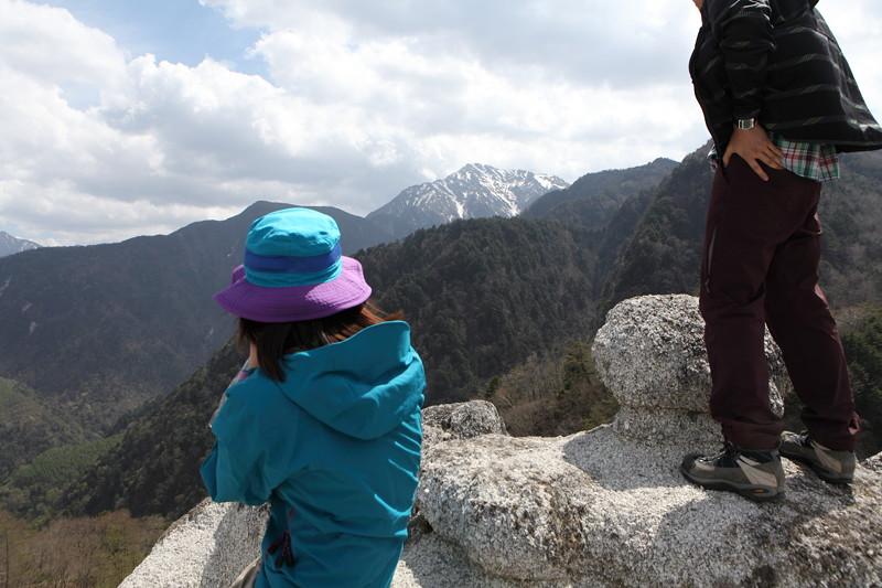 IMG_2857日向山登山