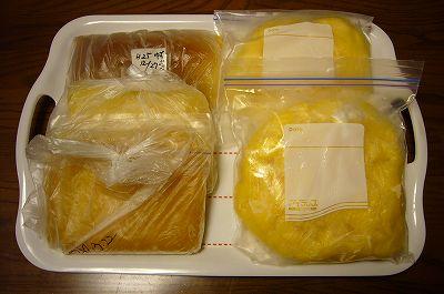 140711-7 冷凍柚子ジャム・夏みかん