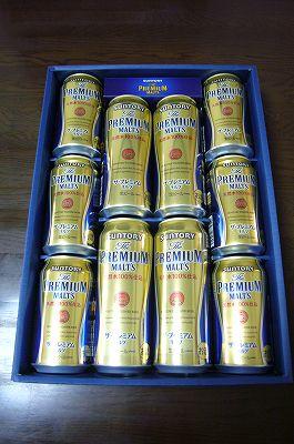 140717-5 ビールギフト