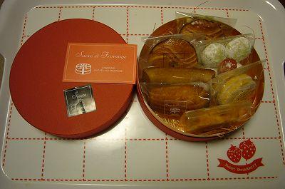 140915-2 焼き菓子セット