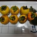 写真: 161015-1 いただいた柿