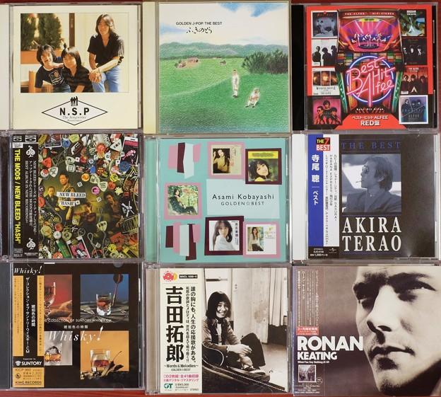 お気に入りの音楽CD ´癶ω癶` ♪ 特別の 人は 胸に生きて