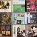 Photos: お気に入りの音楽CD ´癶ω癶` ♪ 特別の 人は 胸に生きて