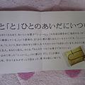 写真: 20100805 004