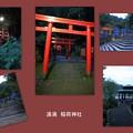 Photos: 金沢湯涌 稲荷神社