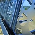 能登島ガラス美術館  ガラスのブリッジから 窓の外