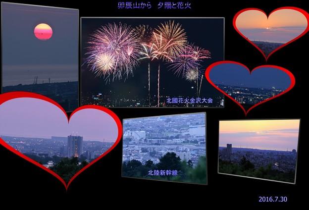 Photos: 卯辰山から 夕陽と花火