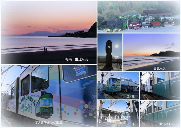 江ノ電と由比ヶ浜