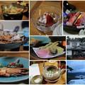 Photos: 箱根 強羅温泉 山田屋 夕食