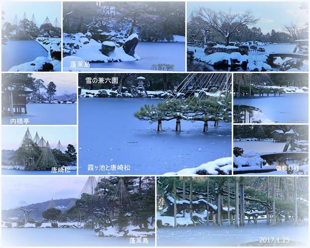 兼六園 雪の霞ヶ池