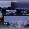 雨の卯辰山見晴台から(2)