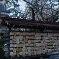 Photos: 尾山神社 絵馬と梅
