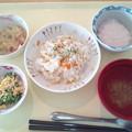 2月28日昼食(海老ピラフ) #病院食