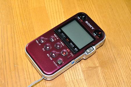 PCM-M10_1