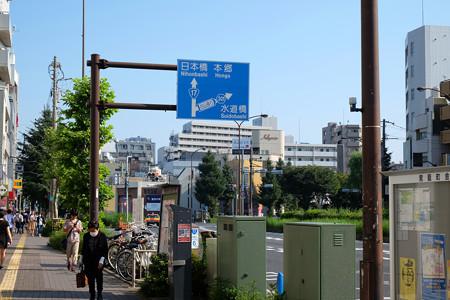 17号線 千石駅前