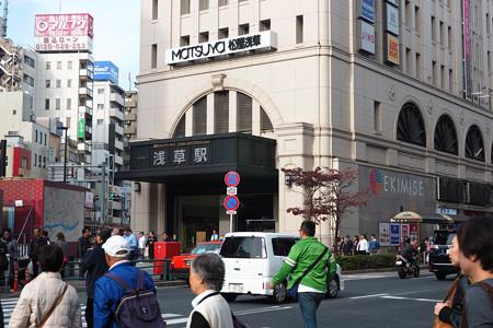 東武スカイツリーライン浅草駅