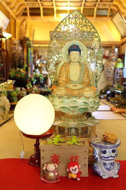 かえる寺のかえる部屋(1)