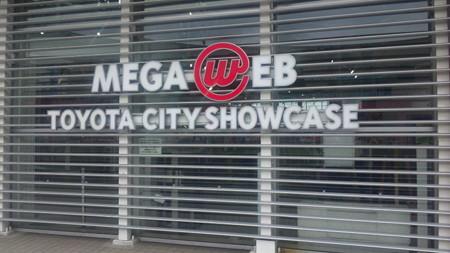 """86""""超""""夏祭りin Daiba at MEGA WEBに行ってきました!"""