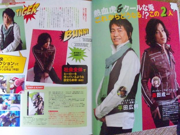 Photos: 平田さんと森田さんvvv