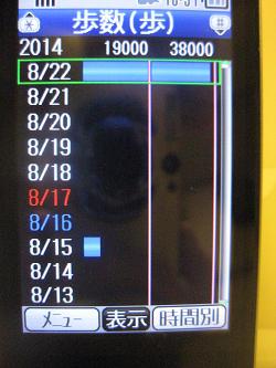 resize0052