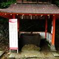 神倉神社 手水舎