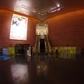 Photos: 森美術館