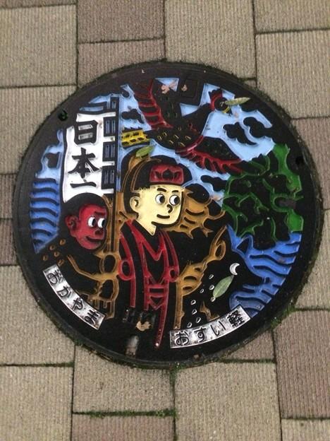 Photos: 「日本一」のマンホール