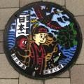 「日本一」のマンホール