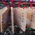 Photos: 大神神社 絵馬