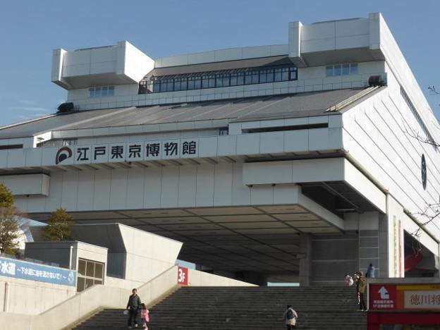 江戸東京博物館2017