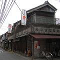 Photos: 風見商店
