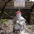 Photos: 中村神社の護身小僧
