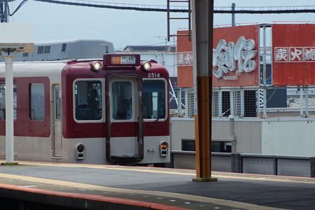 大和八木駅の写真0002