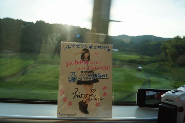さくらライナーの車窓0039
