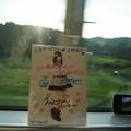 Photos: さくらライナーの車窓0039