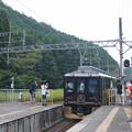 Photos: 吉野駅の写真0003